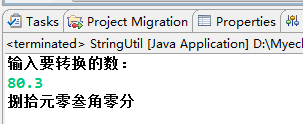 Java StringBuffer案例